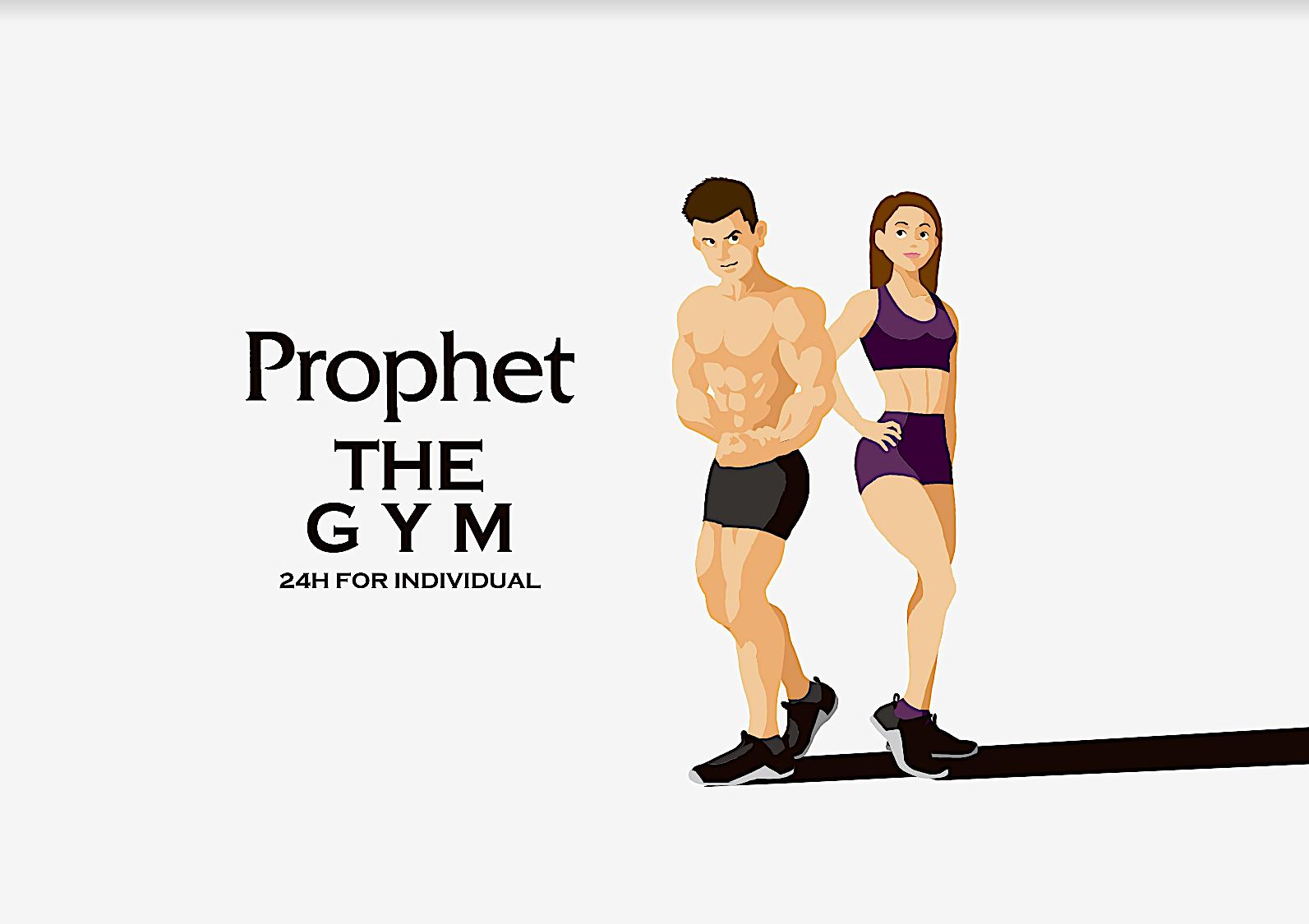 岩手県奥州市胆沢の無人型貸切ジム Prophet THE GYM(プロフィット ザ ジム) 胆沢店の公式ブログ